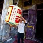 The Last Lantern Maker