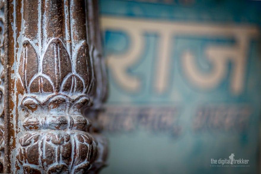 Wallpaper: Raj