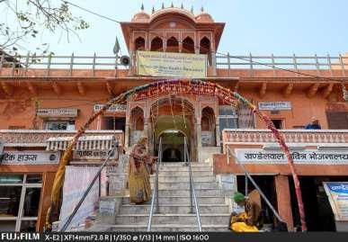 Radha Gopinath Krishna Temple