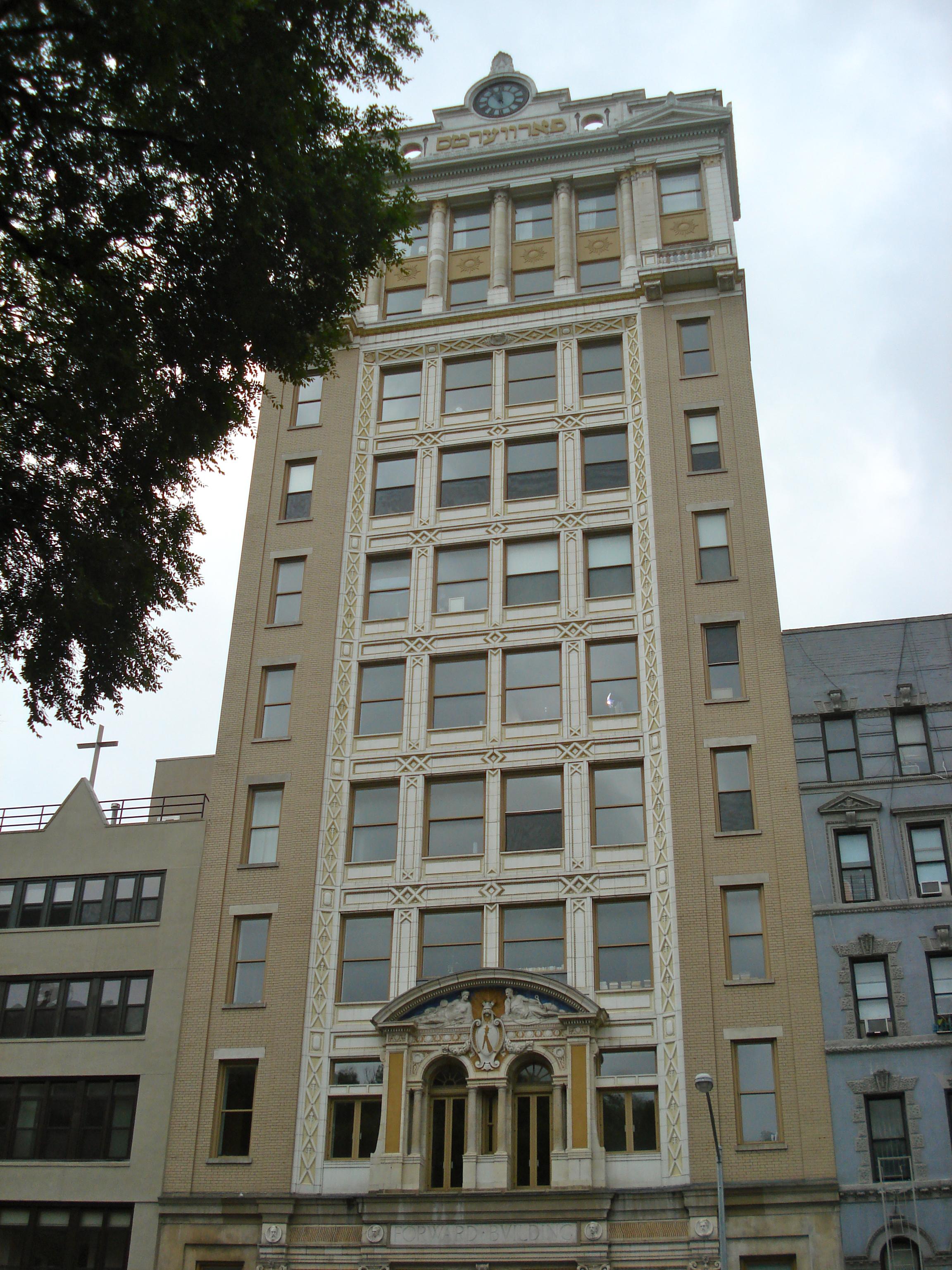 Old Yiddish Forward Headquarters