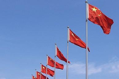 3 Reasons People Misunderstand China