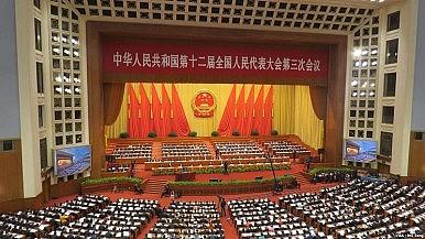 4 Qualities Every Aspiring Chinese Bureaucrat Must Possess