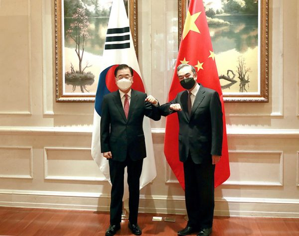 thediplomat 2021 04 05 4 • China's Foreign Minister Holds Talks in South Korea
