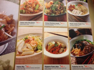 Some of the other items on Chatterbox's menu.