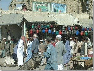 Propane Stove Store Bazaar
