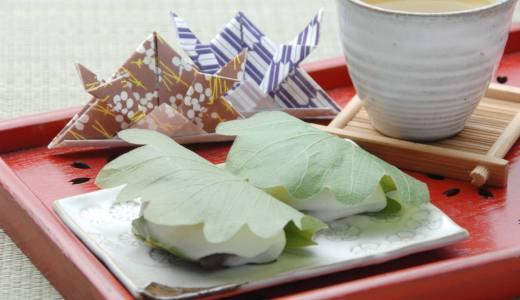 こどもの日の柏餅はなぜ食べるの?葉の意味は?食べられるの?