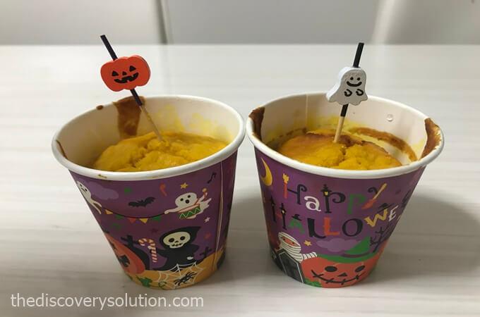 ほんのりかぼちゃ風味のハロウィンカップケーキ