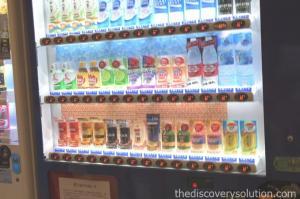 山口ゆめ花博園内の自動販売機の水やお茶は売り切れ。
