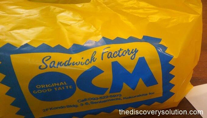 ocmでサンドイッチが食べきれなかったら持ち帰りできる?