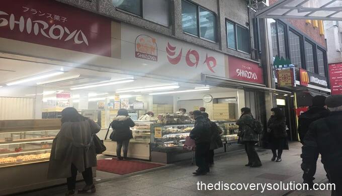 シロヤ小倉店のパンを求めて