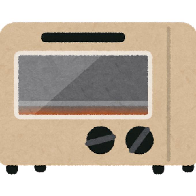 先にオーブントースターを熱しておきます。