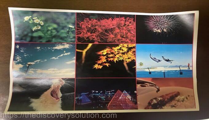 透明トレカに使う画像をコンビニで写真印刷する