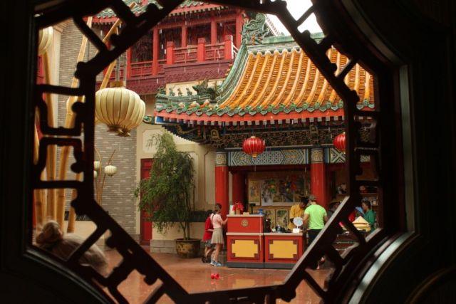 Rainy day in china - epcot