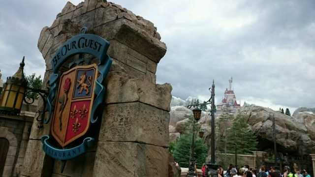 Be Our Guest - Wordless Wednesday