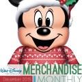 wdw merchandise monthly december 2015