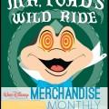 April Merchandise Monthly