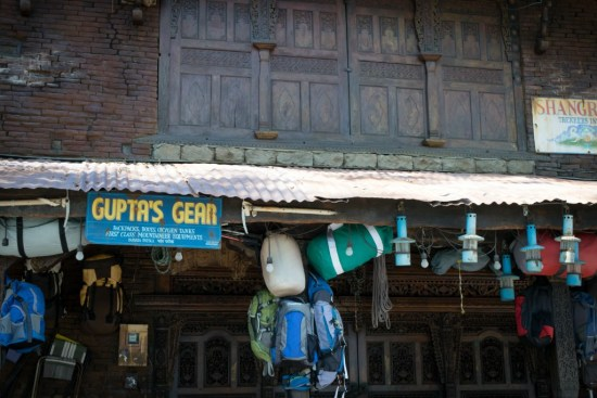Beat the heat with oxygen from Gupta's Gear