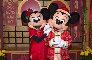 Disneyland Lunar Year Celebration Mickey Mouse Minnie Mouse