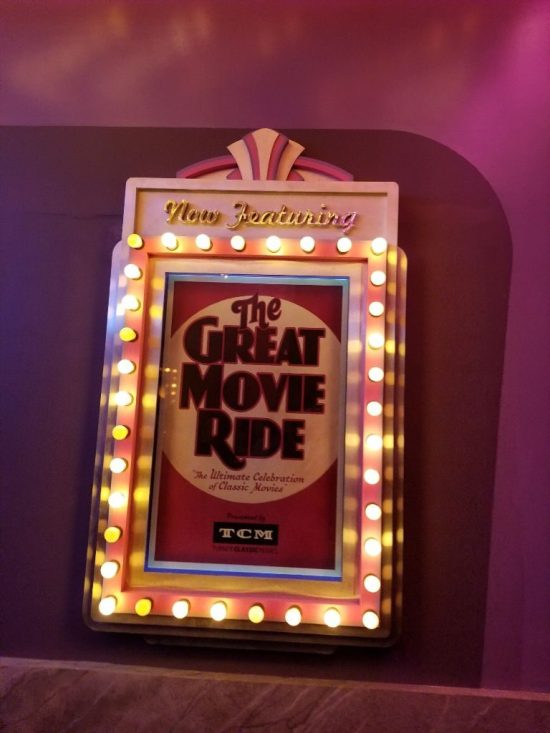 The Great Movie Ride Inside