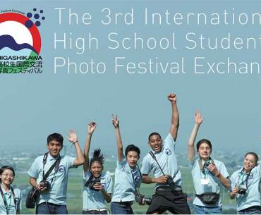Higashikawa Photography Festival and International Student Exchange