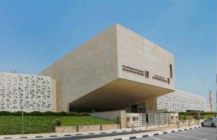DI announces `My Academic Discipline' initiative