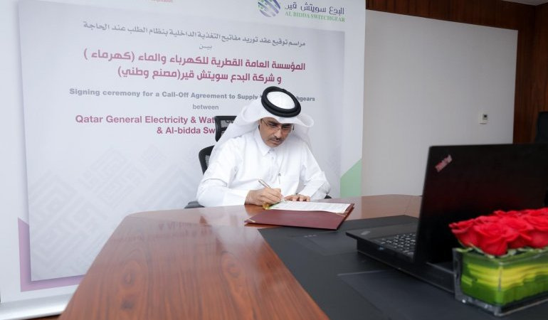 Kahramaa signs QR63mn contract with Al Bidda Switchgear Factory