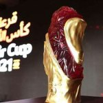 Amir Cup final on 14 May to be held without spectators