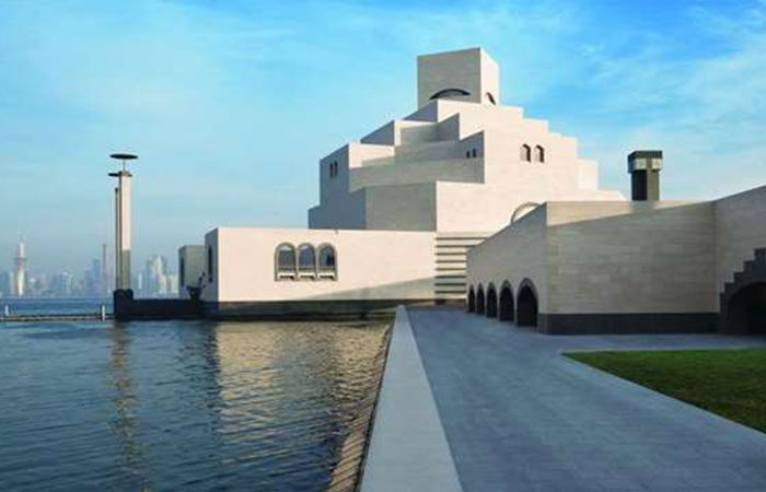Museum of Islamic Art to embark on facilities management project