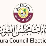 Committee announces list of candidates for Shura Council elections