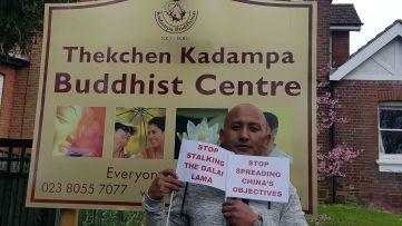 Southampton, Thekchen Buddhist Centre, 21. Feb. 2016