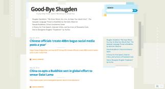 Origin Anti-Tsem blog Good-Bye Shugden – not run by me