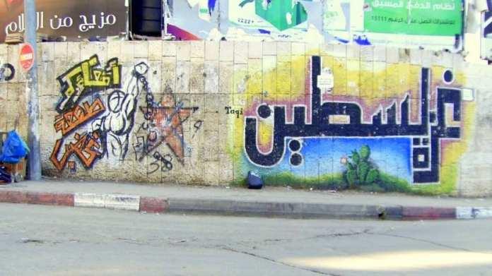 libya murals