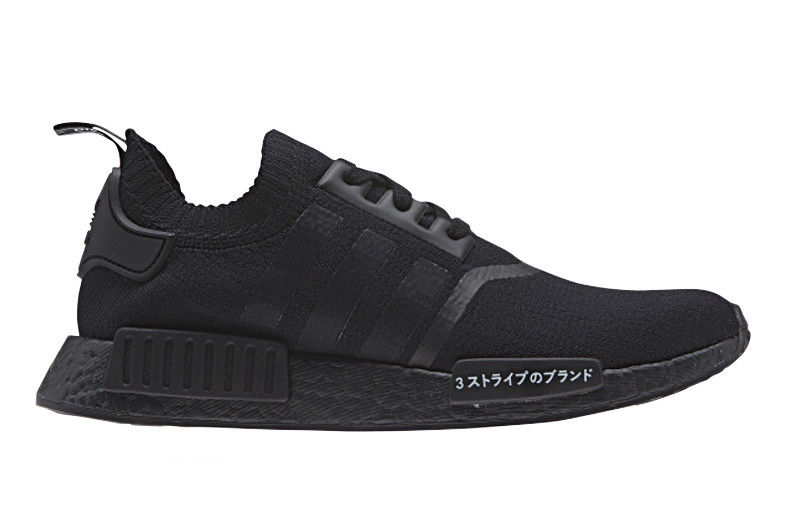 TRIPLE BLACK AND TRIPLE WHITE COLORWAYS OF THE ADIDAS NMD R1 GETS A DATE