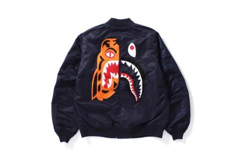 bape-tiger-shark-collection-2017-april-12