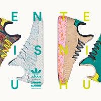 PHARRELL'S SECOND PART OF ADIDAS TENNIS HU SHOES IS COMING