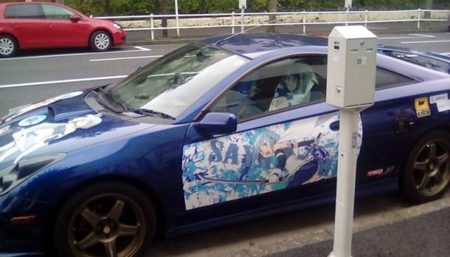 sayaka + car... sayakar