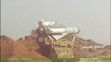 Image result for Israel fires missiles at Damascus – Syria intercepts the aggressive projectiles