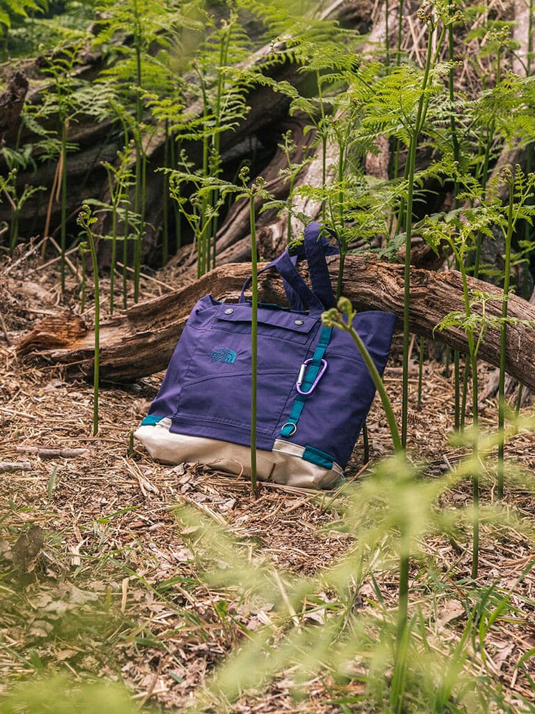 Greater Goods North Face Repurposed Bag in woods