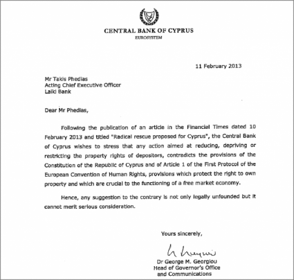 Central Bank of Cyprus Memo
