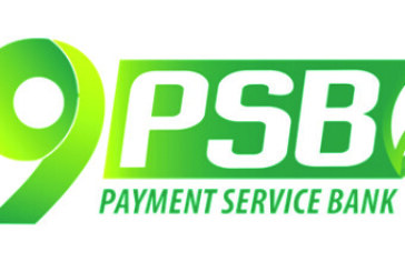 CBN Gives Approval for 9PSB to Commence Operations in Nigeria With *990#