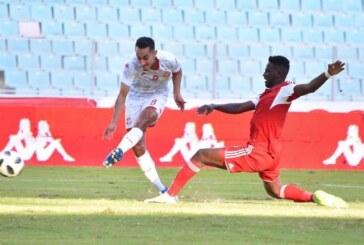 COVID-19: Tunisia duo test positive ahead of friendly