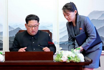 To Assume Late Father's Full Position, Kim Changes Party Title in N/Korea
