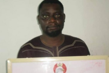 $104,500 Fraud: LAUTECH undergraduate jailed