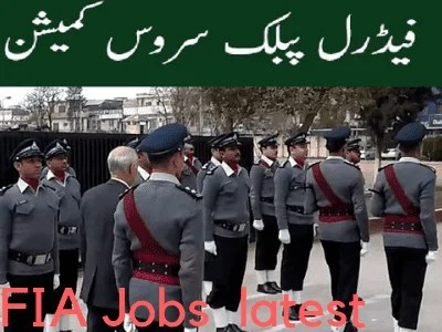 Fia Latest Jobs 2019-Federal Investigation Agency Jobs