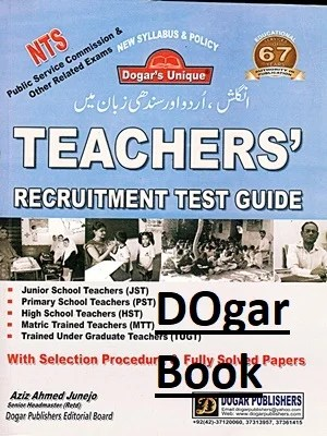 NTS Educators Preparation Books 2018-2019