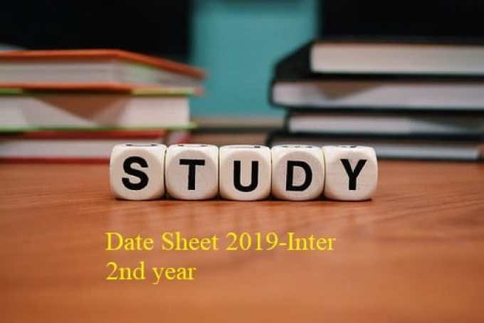 date sheet of 2nd year 2018