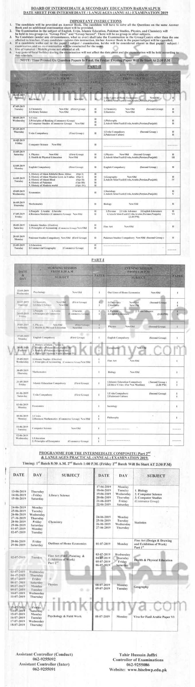 date sheet 2nd year 2019 bahawalpur board