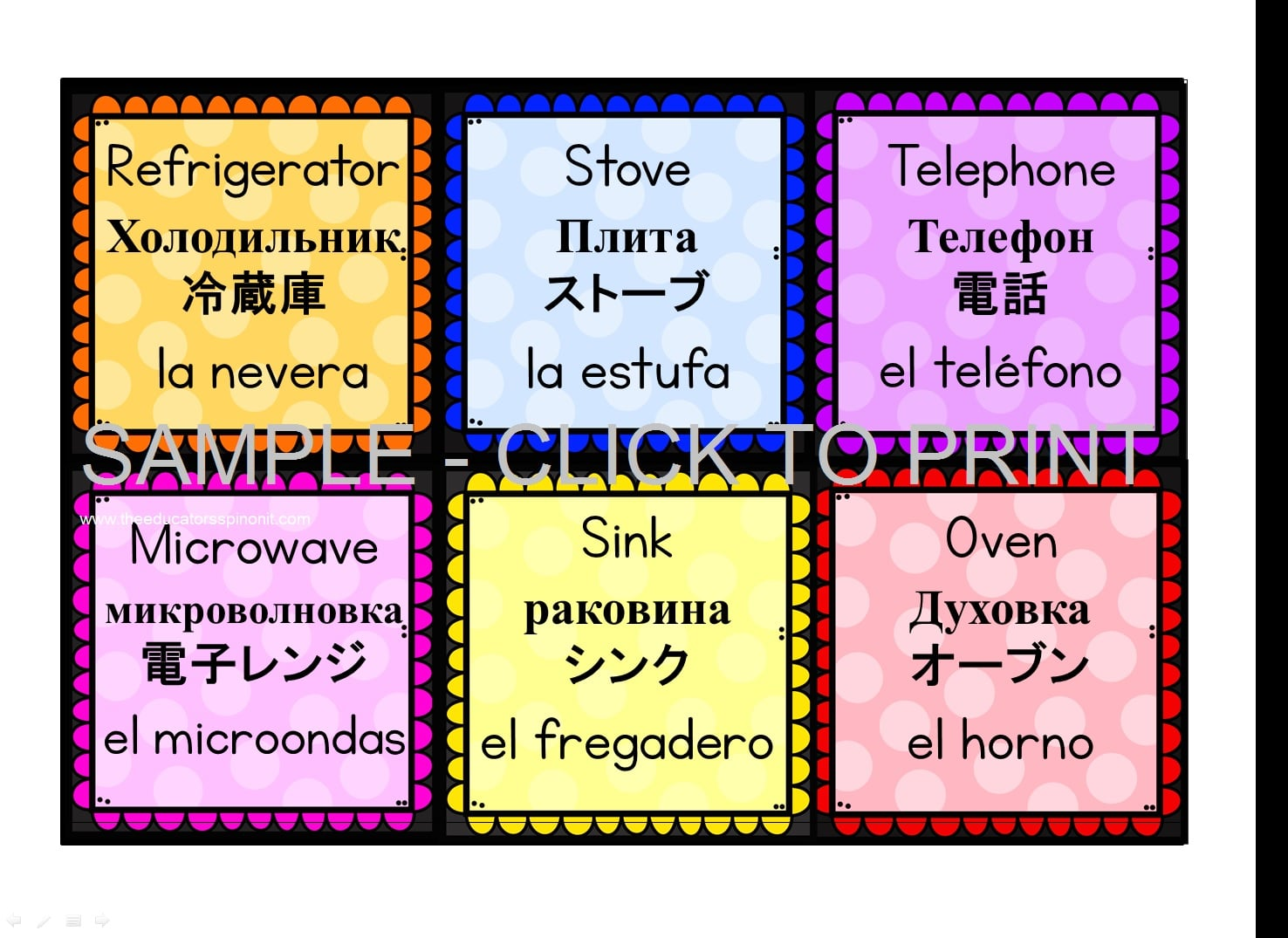 Pretend Play Printables For Global Learning