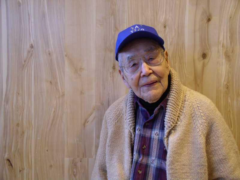 Walter Soboleff, AFN 2008