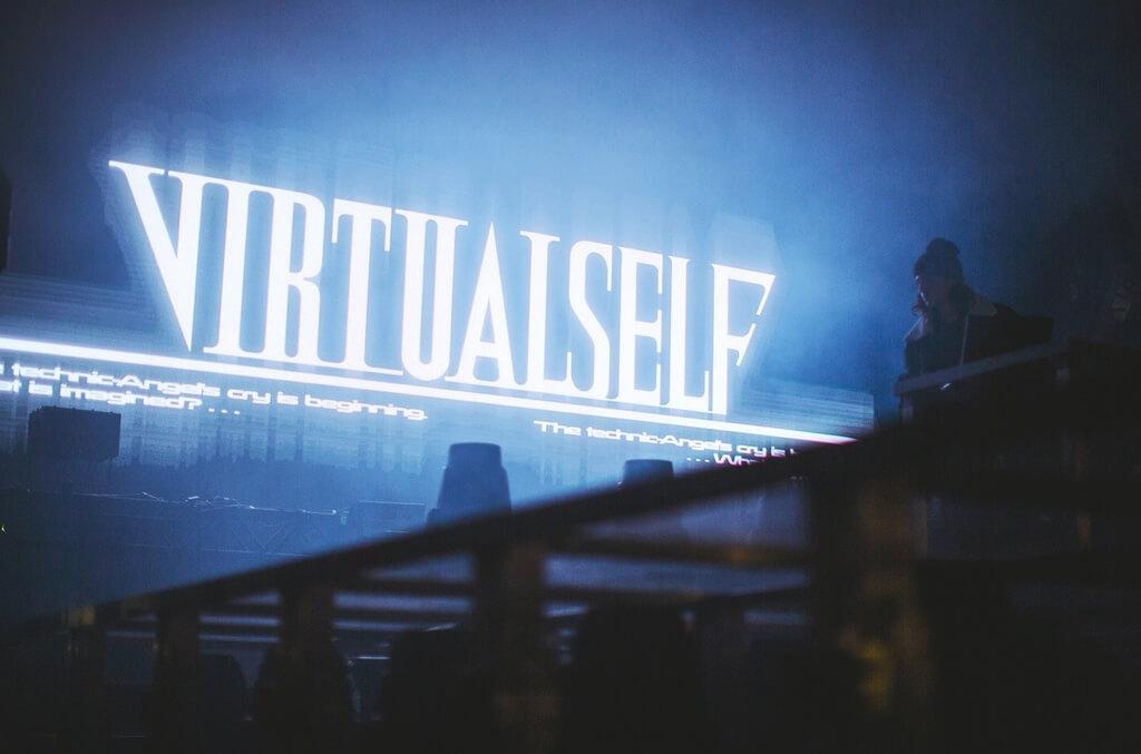 Virtual Self: Utopia Archive porter robinson